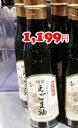 ★即納【COSTCO】コストコ通販【CJ】香ばしいエゴマ油 278ml