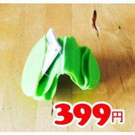 【IKEA】イケア通販【DOFTFUNKIA】ピンチホルダー 全2色