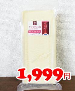 ★即納★【COSTCO】コストコ通販【Gouda】ゴーダ オランダ産 チーズブロック 800g(要冷蔵)