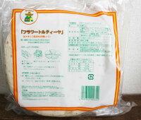 ★即納★【COSTCO】コストコ通販【ワールドトレーディング】フラワートルティーア10枚×4袋入りブリトーサイズ(冷凍食品)