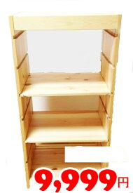 【IKEA】イケア通販【TROFAST】フレーム (高さ91×幅44×奥行30cm)