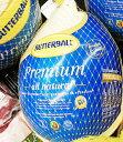 即納★【COSTCO】コストコ通販バターボールUSA産 冷凍ターキー(七面鳥) 約6キロ前後(要冷凍)下処理済