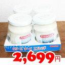 ★即納★【COSTCO】コストコ通販デンマーク フレンドシップ クリームスプレッド 140g×4個(要冷蔵)