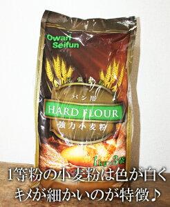 あす楽★即納★【COSTCO】コストコ【尾張製粉】強力小麦粉 1等粉 3kg(1kg×3袋)強力粉 パン作り