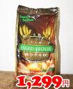 ★即納★【COSTCO】コストコ【尾張製粉】強力小麦粉 1等粉 3kg(1kg×3袋)
