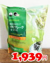 ★即納★【COSTCO】コストコ通販韓国味付け のりフレーク 80g×3袋
