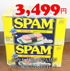 ★即納★【COSTCO】コストコ通販【SPAM】 スパム・レスソルト[340g×6缶]