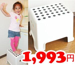 ★即納★【IKEA】イケア通販【BOLMEN】ステップ・Bigスツール(子供用踏み台)