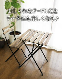 【IKEA】イケア通販【TARNO】折りたたみテーブル(55×54cm)全2色