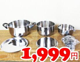 【IKEA】イケア通販【ANNONS】調理器具5点セット