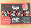 即納★【COSTCO】コストコ通販【DANONE】ダノンオイコスストロベリーヨーグルト110g×12個(冷蔵品)