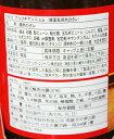5の倍数日は楽天カードエントリーで5倍★お一人様2個まで★【COSTCO】コストコ通販【CJ】韓国風焼き肉/プルコギのタレ…