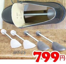 【IKEA】イケア通販【OMSORG】シューキーパー 両足分