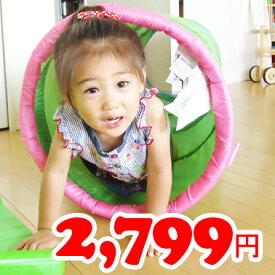 あす楽★即納【IKEA】イケア通販【BUSA】プレイトンネル