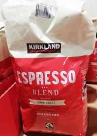 即納★【COSTCO】コストコ通販【STARBUCKS COFFEE】 カークランド スターバックス ダークロースト エスプレッソコーヒー(豆)1.13kg