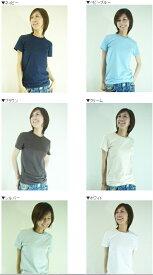 【AmericanApparel】アメリカンアパレル(アメアパ)通販ファインジャージTシャツ
