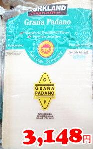 ★即納★【COSTCO】コストコ通販 【Zanetti】KS Grana Padano 18ヶ月 イタリア産パルメザンチーズ
