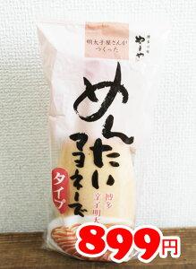 即納★【COSTCO】コストコ通販【やまやフーズ】めんたいマヨネーズタイプ 500g