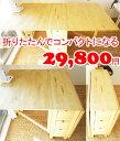 【IKEA】イケア通販【NORDEN】ゲートレッグテーブル