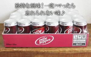 ★即納★【COSTCO】コストコ通販【Drpepper】ドクターペッパー 炭酸飲料350ml×30缶