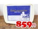 ★即納★【COSTCO】コストコ通販【丸和油脂】ホテルマーガリン 1kg (要冷蔵)