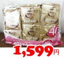 コストコ ドリップ スペシャルブレンドコーヒー