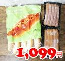 ★即納★【IKEA】イケア通販【KORVBROD】ホットドッグ用バンズ 10本 &【KORV】ソーセージ 10本セット(冷凍食品)