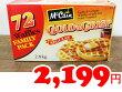 【McCain】GOLD'nCRISPマッケインゴールデンクリスプワッフル72枚入2.8kg(冷凍食品)