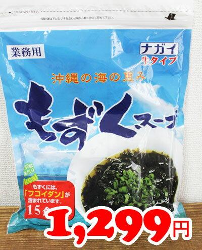 ★即納★【COSTCO】コストコ【ナガイ】沖縄の海の恵み もずくスープ 生タイプ 15食入り