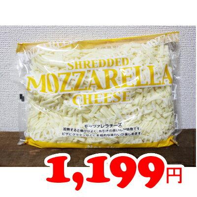 5の倍数日は楽天カードエントリーで5倍★即納★【COSTCO】コストコ通販【ムラカワ】ジャーマン モッツァレラ シュレッドチーズ 1kg(要冷蔵)Mozzarella Cheese