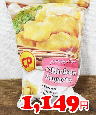 5の倍数日は楽天カードエントリーで5倍★即納★【COSTCO】コストコ通販【CP】Chicken Nuggets チキンナゲット 1kg (冷凍食品)