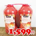 ★即納★【COSTCO】コストコ【KIRKLAND】カークランド Ruby Red Grapefruit Juice Cocktail/ルビーレッド グレープフルーツジュース 2.84L×2本