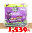 【SAMBZON】Acaismoothiepacksサンバゾンアサイースムージーパックオリジナルリオブレンド100g×8袋(冷凍食品)