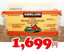 ★即納★【COSTCO】コストコ通販【KIRKLAND】シャープチェダーチーズ 907gSHARP CHEDDAR CHEESE カークランド (要冷蔵)