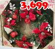 5の倍数日は楽天カードエントリーで5倍★即納★【COSTCO】コストコ通販クリスマスデコレーションリース直径約61cm全2色