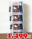 ★即納★【COSTCO】コストコ通販【川商フーズ】ノザキのコンビーフ 100g×4缶
