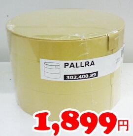 【IKEA】イケア通販【PALLRA】ふた付きボックス/アクセサリー入れ (ダークイエロー)