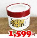 ★即納★【COSTCO】コストコ通販【Saint Andre】サンタンドレ 200g(要冷蔵)