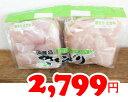 ★即納★【COSTCO】コストコ通販国産 さくらどり ささみ(筋きり) 2.4kg (真空パック)(要冷蔵)