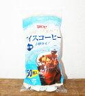 あす楽★5の倍数日は楽天カードエントリーで5倍/即納★【COSTCO】コストコ【UCC】上島珈琲 THE BLEND アイスコーヒー(き釈タイプ)無糖18g×50杯