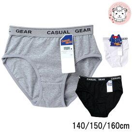 CASUAL GEAR カジュアルギア ガールズ ショーツ 140cm 150cm 160cm 女の子 パンツ 子供 キッズ ジュニア スクール ダンス シンプル 下着 インナー
