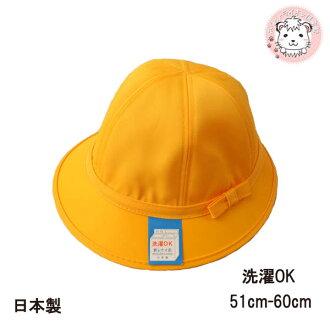 學校帽子女孩為黃色帽子地鐵用日本小學幼稚園苗圃花園交通安全上限 50 釐米-60 釐米 auktn02P05Dec15