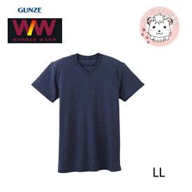 【SALE セール】グンゼ ワンダーウォーム 半袖 VネックTシャツ LL メンズ 紳士 男性 肌着 下着 アンダーシャツ 防寒 HOT あたたか ワッフル 保温 軽量 ウォームビズ WJ1215