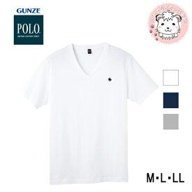 グンゼ ポロ 半袖 VネックTシャツ M L LL