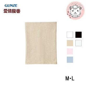 GUNZE gunze loving haramaki cotton rich belly band double type m/l auktn
