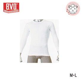 B.V.D. GOLD ビーブイディー 丸首 8分袖 Tシャツ G017 M L 紳士 メンズ 男性 下着 肌着 インナー アンダーウェア アンダーシャツ 綿100% コットン bvd BVD