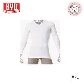 B.V.D. GOLD ビーブイディー U首 8分袖 Tシャツ G018 M L 紳士 メンズ 男性 下着 肌着 インナー アンダーウェア アンダーシャツ 綿100% コットン bvd BVD