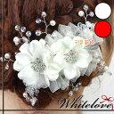 ヘアアクセサリー 2色 ヘアーアクセサリー ヘッドドレス ボンネ 花 パール 髪飾り 和装 浴衣 ウェディング ウエディン…