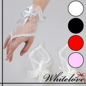 【メール便対応】ウエディンググローブ☆結婚式☆ウエディングドレス☆パーティードレス☆花嫁☆ブライダル☆その他に☆【カラー:ホワイト(白色)・ブラック(黒色)・レッド(赤色)・ピンク】【whitelove】