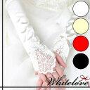 ウェディンググローブ ロング グローブ フィンガーレスカラーグローブ ブライダルグローブ 手袋 パール ビーズ 結婚式…